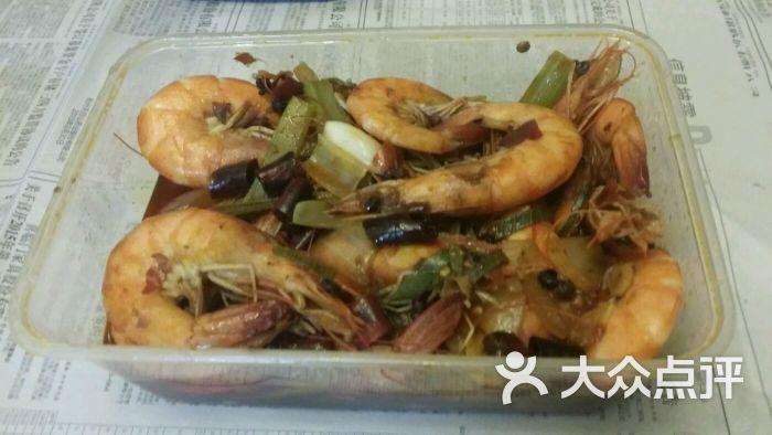 深海骑士小龙虾海鲜外卖-图片-西安美食-大众点评网
