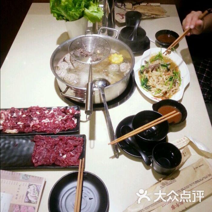 今年牛事-鹤庆路店(潮汕原味地址食品)-火锅-上万美漯河市图片公司牛肉图片