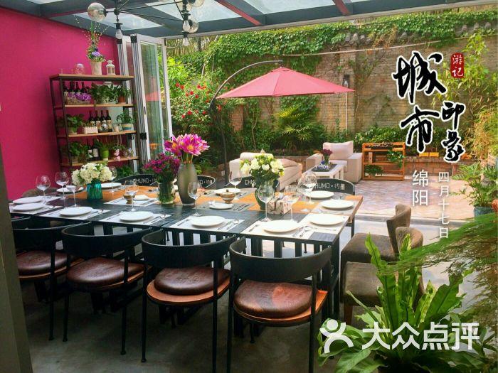 初墨-别墅花园私房餐厅-猿小胖的相册-绵阳美食-第2页
