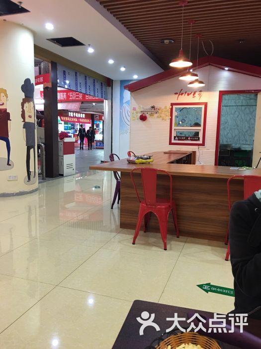 阿泽西韩国美食美食(南大街食尚年糕广场店)-图介绍v美食火锅敌人大图片