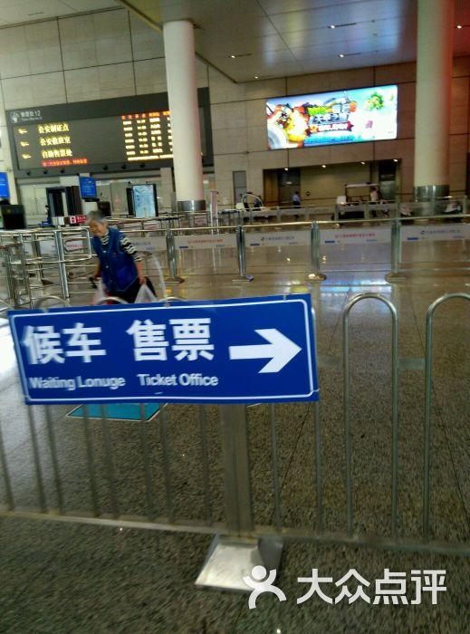 火车站很大~让人有在飞机场的感觉~里面非常干净