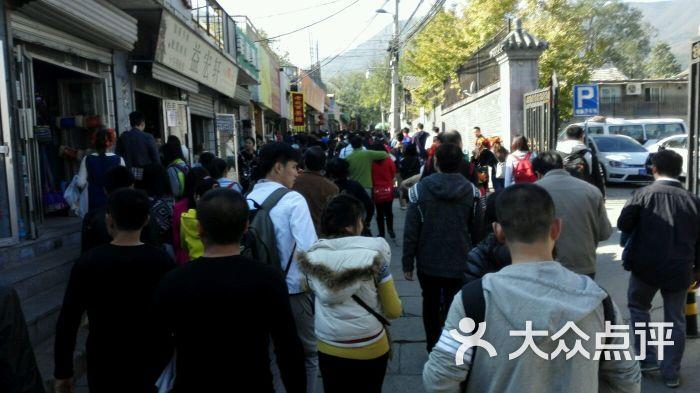 香山公园怎么样,好不好的默认点评-北京-大众点评网