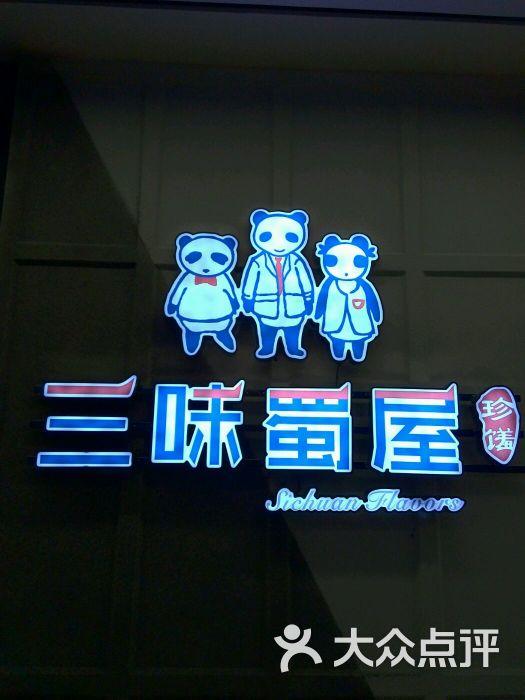 汽车装饰店牌匾设计图