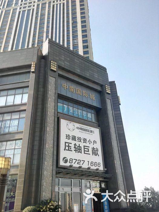 武汉金逸影城中南店 中南国际城 傅家坡客运站旁 图片