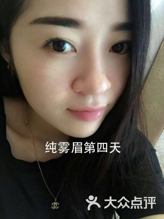徐丽韩式定妆纹绣眉眼唇-图片-上海丽人-大众点评网