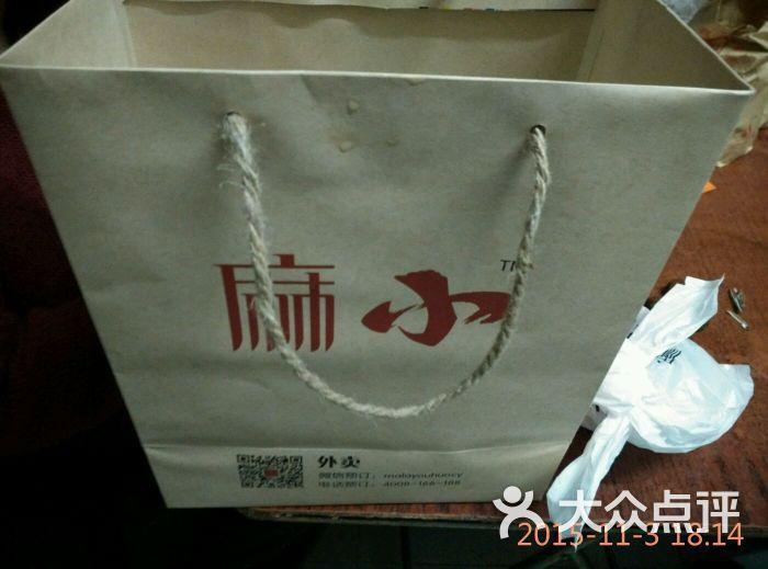 麻辣诱惑小龙虾外卖包装袋图片 - 第2张