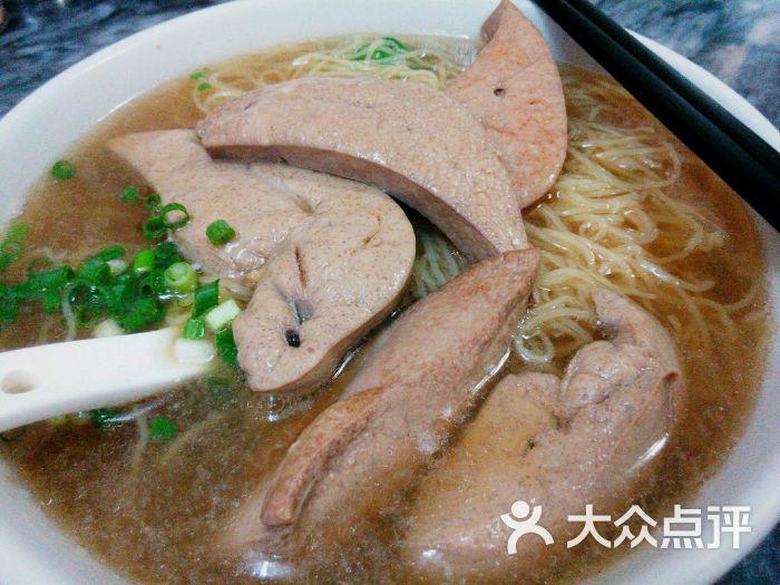 香港汉发面家-猪膶面图片-顺德区美食-大众点评网